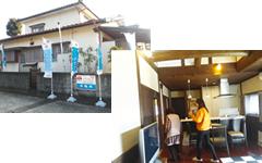 オープンハウス(中古住宅見学会)