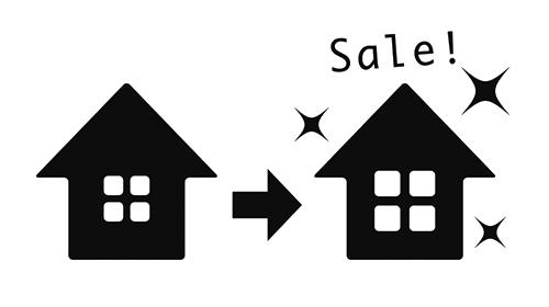 より高く売却するためにリノベーション・リフォームをして売る