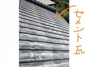 屋根替え☆完工☆