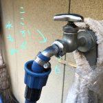 外水栓補修