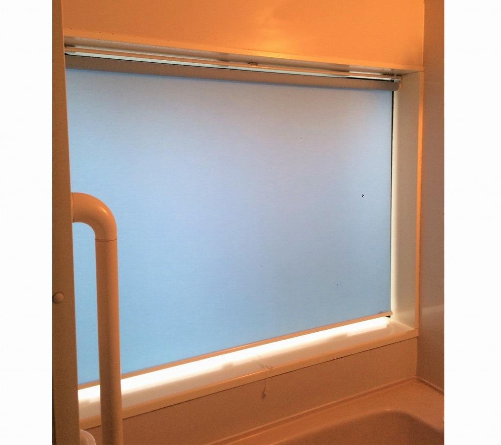 ロールスクリーン取替(浴室)