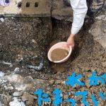 水道管補修工事