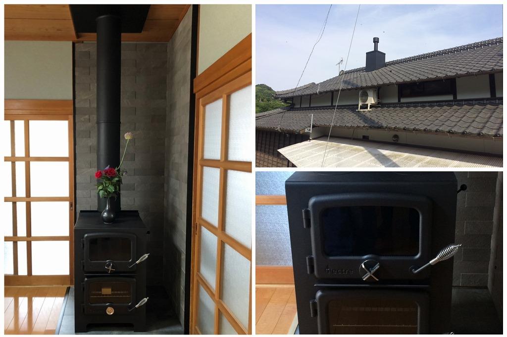 暖炉設置工事