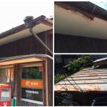屋根補修工事🏠完工