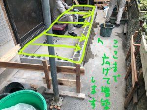 波佐見町 増築工事