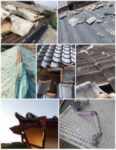 台風9号・10号災害補修工事