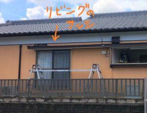 有田町 雨戸シャッター取付工事